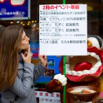 Cyndie Allemann visits the district of Ginza in Tokyo